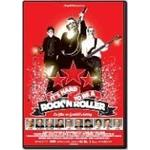 To Be Continued Filmer It's Hard To Be A Rock'n Roller (DVD)
