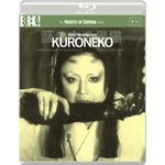 Filmer KURONEKO (Masters of Cinema) (BLU-RAY)