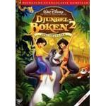 Djungelboken 2 (DVD 2002)