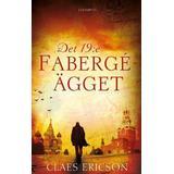 Claes ericson Böcker Det 19:e Fabergéägget (Ljudbok nedladdning, 2016)