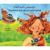 Björnarna Böcker Guldlock och de tre björnarna, arabiska och svenska (Häftad, 2015)
