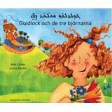Björnarna Böcker Guldlock och de tre björnarna, östassyriska och svenska (Häftad, 2016)