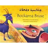 Bockarna bruse Böcker Bockarna Bruse (Assyriska) (Häftad, 2014)