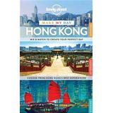 Hong kong lonely Böcker Lonely Planet Make My Day Hong Kong (Häftad, 2015)