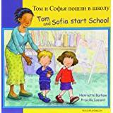 Tom tom start Böcker Tom and Sofia Start School in Russian and English (First Experiences)