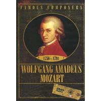 Wolfgang Amadeus Mozart - Famous composers (DVD)