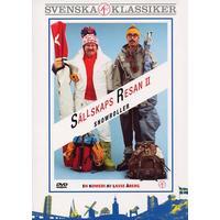 Sällskapsresan 2 (DVD 1985)