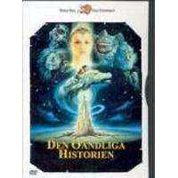Den oändliga historien (DVD 1984)