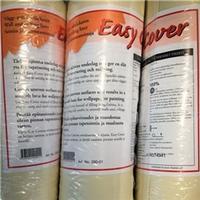 easy cover tapet pris