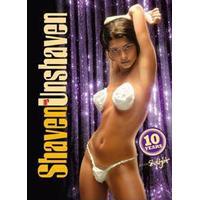 Shaven or Unshaven (Pocket, 2011)