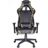 Piranha Byte Gaming Chair BlackGreen Camo