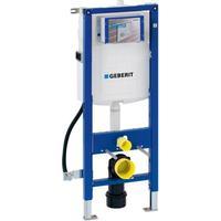 Geberit Duofix Element För Vägghängd WC, 112 cm, Med Sigma Inbyggnadscistern 12 cm, HWC, PEX-anslutning