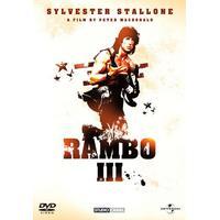 Rambo (DVD 1988)