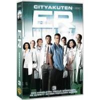 Cityakuten Säsong 3 (DVD)