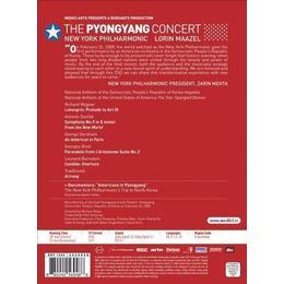Pyongyang Concert (DVD)