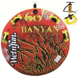 Wetnfun Banyan Package