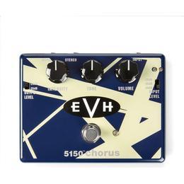 Jim Dunlop MXR EVH 5150 Chorus