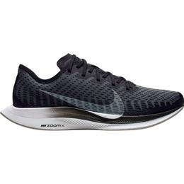 Nike Zoom Pegasus Turbo 2 W - Black/Gunsmoke/Atmosphere Gray/White