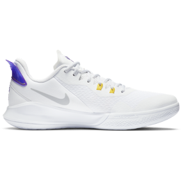 Nike Mamba Fury - White/Field Purple/Amarillo/Light Solar Flare Heather