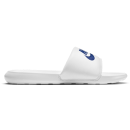 Nike Victori One M - White/White/Game Royal