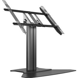 Multibrackets M Public Display Stand 80 HD Floorbase