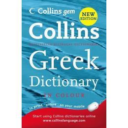 Greek Dictionary (Collins GEM)