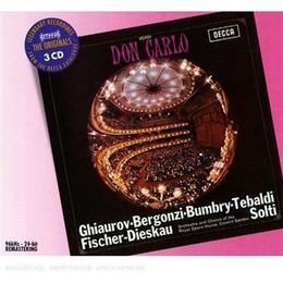 Verdi Solti / Bergonzi / Bumbry / Tebal - Don Carlos