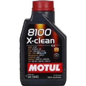 Motul 8100 X-Clean 5W-40 1L Motorolja