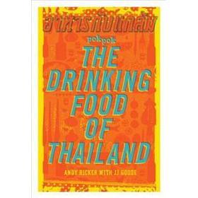 Pok Pok the Drinking Food of Thailand: A Cookbook (Inbunden, 2017)