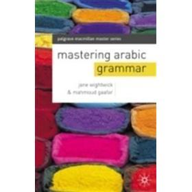 Mastering Arabic Grammar (Pocket, 2005)