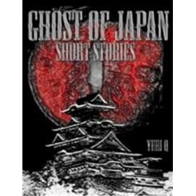 Ghost of Japan Short Stories