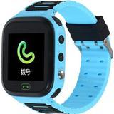 Smartwatches eStore Q100