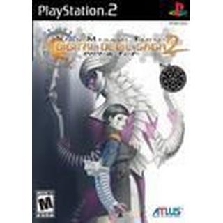 Shin Megami Tensei : Digital Devil Saga 2