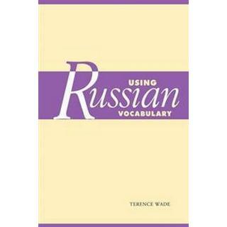 Using Russian Vocabulary (Pocket, 2009)