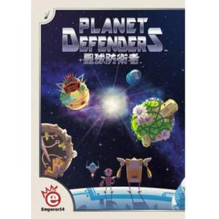 Renegade Games Planet Defenders