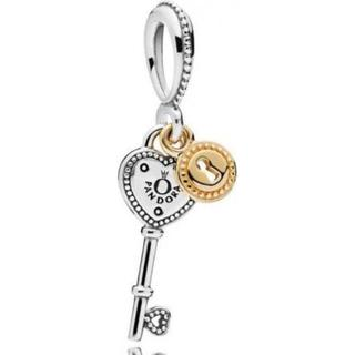 Pandora Key to My Heart Silver/Gold Pendant Charm (796593)