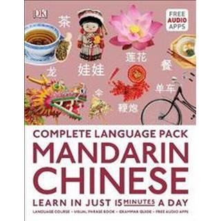Complete Language Pack Mandarin Chinese