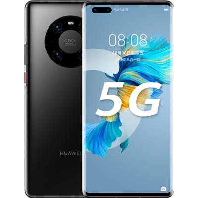 Huawei Mate 40 Pro 256GB Dual SIM