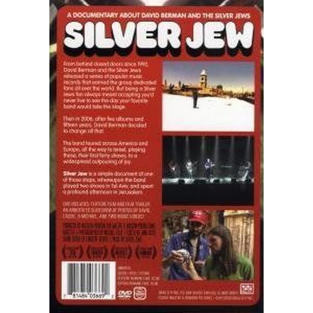 David Berman & Silver Jews Document (DVD)