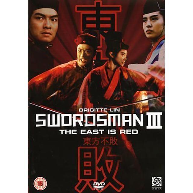 Swordsman 3 (DVD)