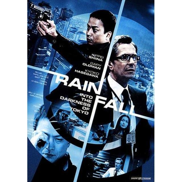 Rain fall (DVD 2010)