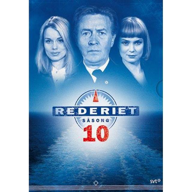 Rederiet - Volym 10 (DVD 1997)