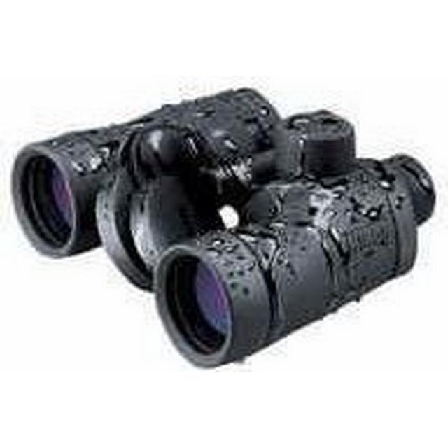 Nikon Sports & Marine 7x50