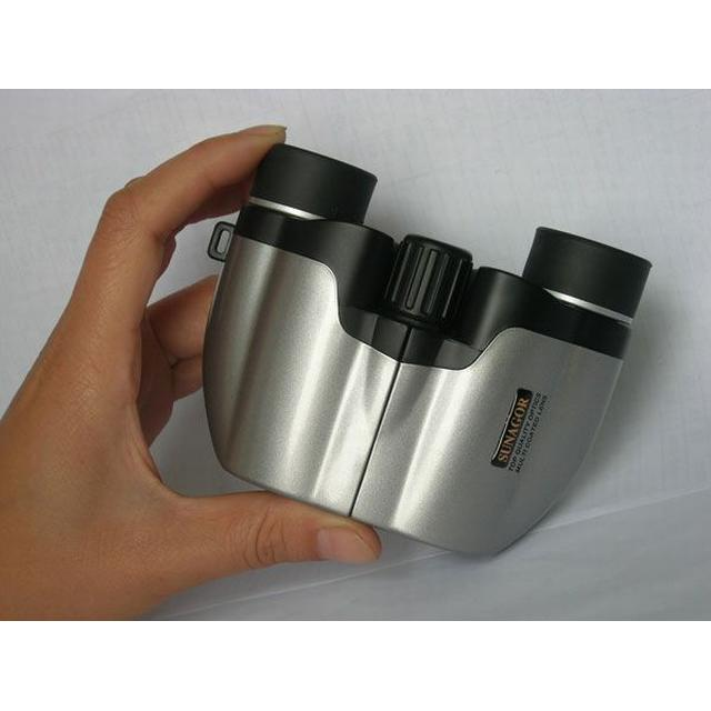 Sunagor 18x21 Mini Pocket