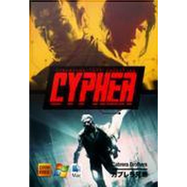 Cypher: Cyberpunk Text Adventure - Deluxe Edition