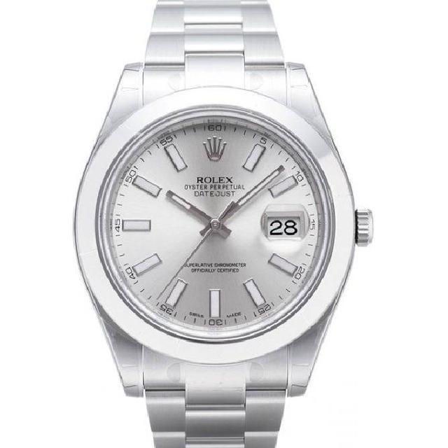 Rolex Datejust II (116300/9)