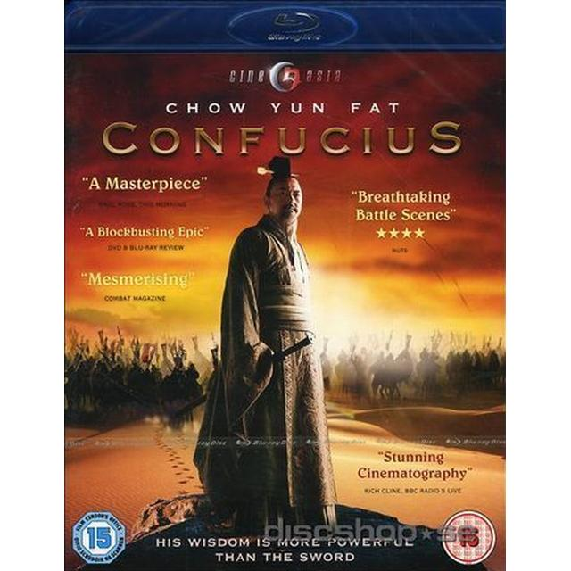 Confucius (Blu-ray)