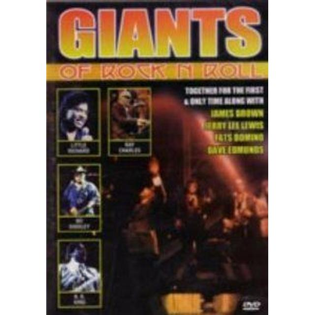 VARIOUS - GIANTS OF ROCK AND ROLL