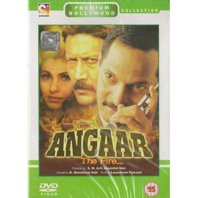 Angaar (DVD)